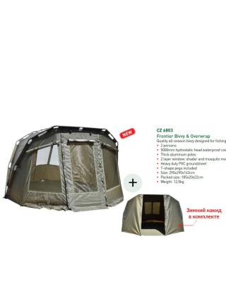 Палатка Carp Zoom Frontier Bivvy & Overwrap