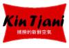 Kin Tjani™