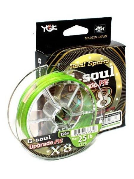Плетеный шнур YGK G-Soul Upgrade-x8 150м