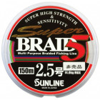 Плетеный шнур Sunline SUPER Braid 5