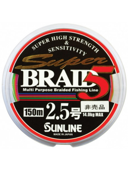 Плетеный шнур Sunline SUPER Braid 5
