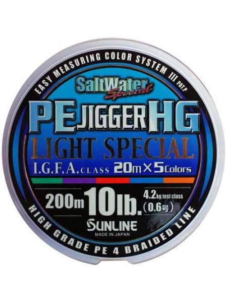 Плетеный шнур Sunline PE Jigger HG Light Special