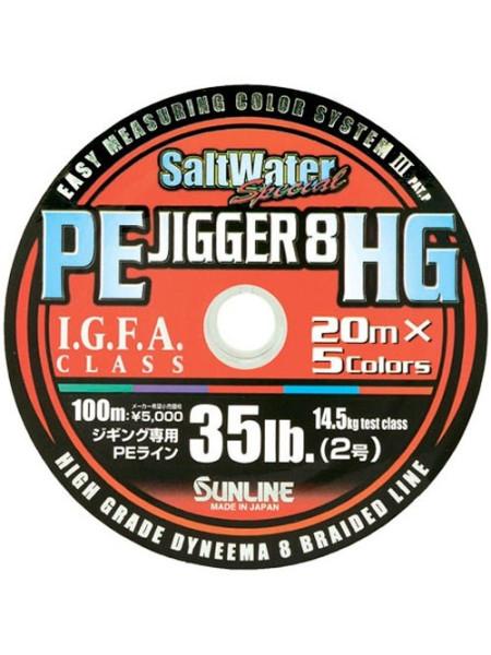 Плетеный шнур Sunline PE Jigger 8 HG