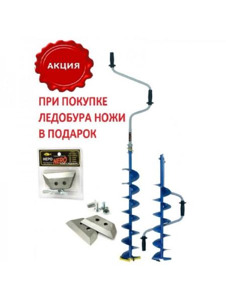 Ледобур NERO 110-130-140-150мм