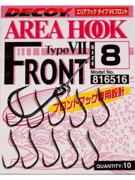 Крючки Decoy Area Hook VII Front