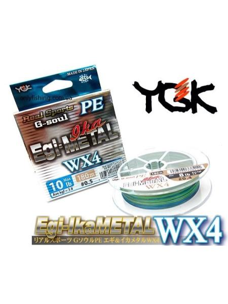 Плетеный шнур YGK G-Soul EGI Metal 180м
