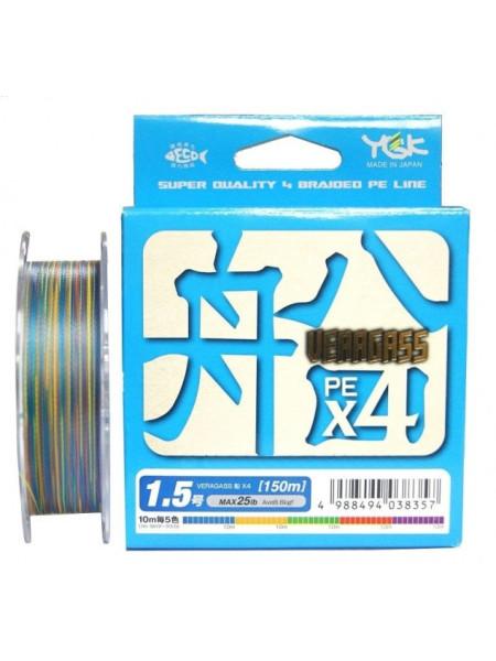 Плетеный шнур YGK Veragass PE x4 150м