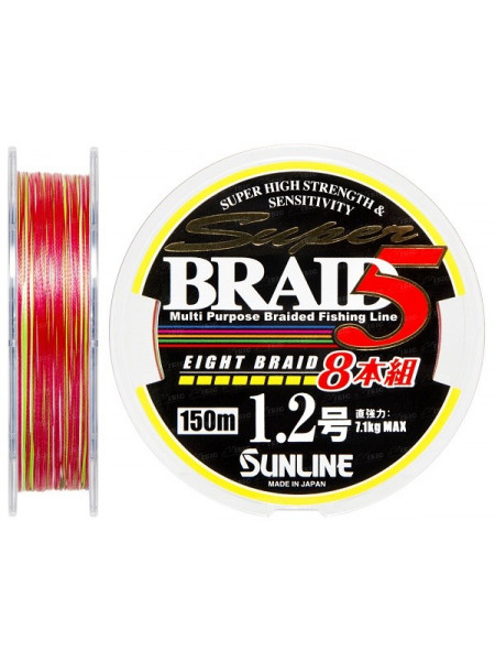 Плетеный шнур Sunline Super Braid 5 (8 Braid)