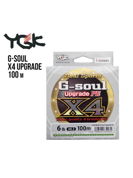 Плетеный шнур YGK G-Soul X4 Upgrade 100м