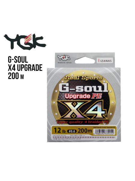 Плетеный шнур YGK G-Soul X4 Upgrade 200м