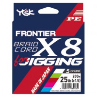 Плетёный шнур YGK Frontier Braid Cord X8 for Jigging 200m #2.5