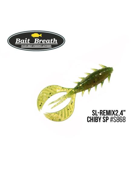 """Приманка Bait Breath SL-Remix Chiby SP 2,4"""" (10 шт) (S868 MO-EX)"""