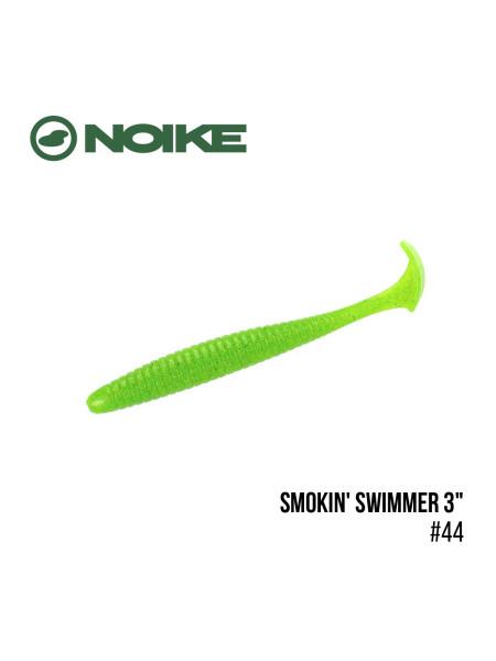 "Приманка Noike Smokin' Swimmer 3"" (9шт) (#44 Chartreuse )"