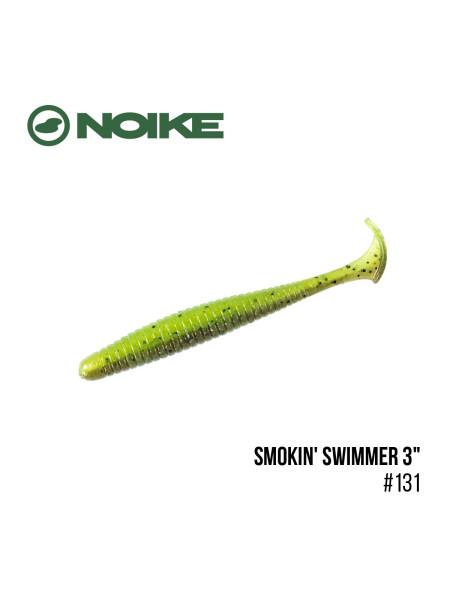 "Приманка Noike Smokin' Swimmer 3"" (9шт) (#131 Green Pumpkin/Chart )"