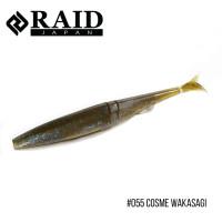 "Приманка Raid Fantastick 5.8"" (5шт.) (055 Cosme Wakasagi)"