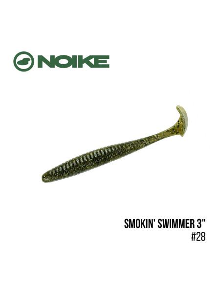 "Приманка Noike Smokin' Swimmer 3"" (9шт) (#28 Rainbow Melon)"