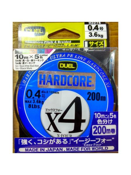 Шнур Duel HARDCORE Х4 (5COLOR)
