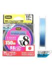 Шнур Duel HARDCORE Х8 150m #1.0 (M.BLUE)