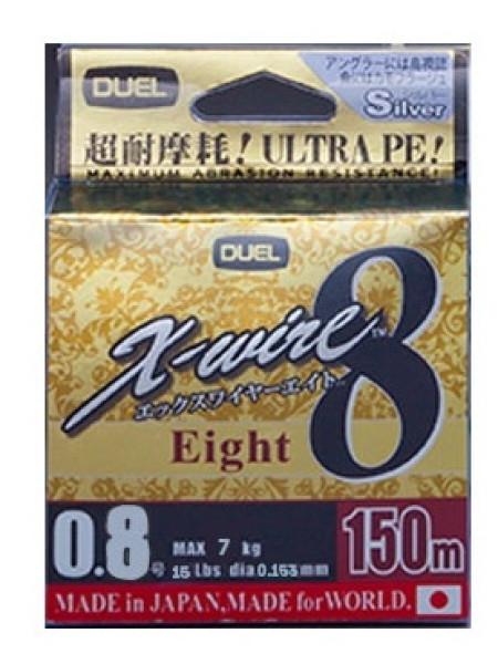 Шнур Duel Х-WIRE x8 150m #0.6 (Silver)